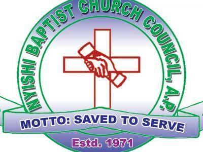 NBCC Logo.jpeg